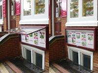 Henshaws - Bookham Exterior poster cabinets