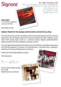 Signare launches retail outlet in Woking, Surrey